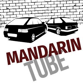 Mandarintube