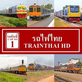 รถไฟไทย Trainthai HD