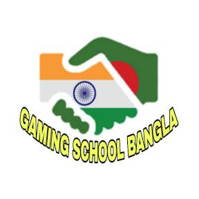 Gaming School Bangla