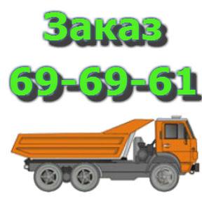 Аренда спецтехники Барнаул