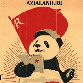 Легендарный Азия. Китай, Япония, Индия, Тайланд