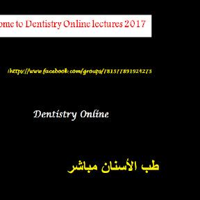 طب الأسنان مباشر Dentistry Online