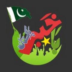 Baa Khabar Pakistan