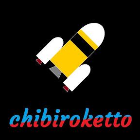 Chibi Roketto