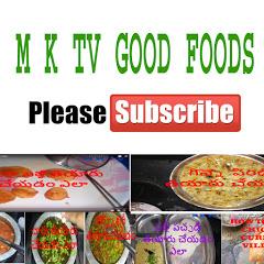 M K TV KALAKARULU