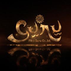 FILM GURU Official