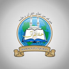 HamalahTV