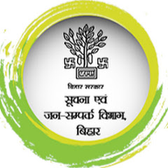 Information & Public Relations Department, Bihar