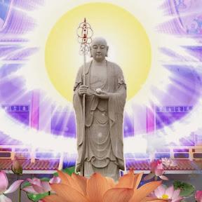 大乘寺 : 佛眼弘法基金會 : 地藏道場Buddhajaksu