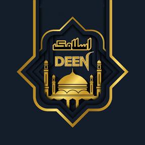 Islamic Deen