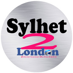 SYLHET 2 LONDON