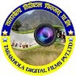 Tarakhola Digital Films Presents
