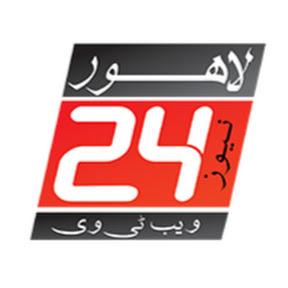 Lahore 24 News