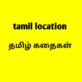 Tamil Location