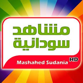 مشاهد سودانية