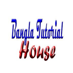 Bangla Tutorial House