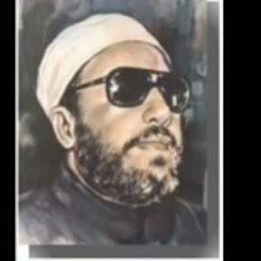 Raq Ali