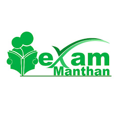 ExamManthan : Coaching For SSC IBPS UPSC Exam