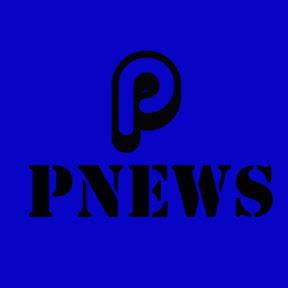 PNEWS