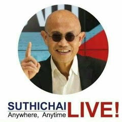 suthichai live