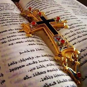 Assyrian Bible Study