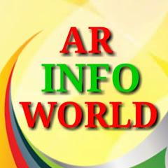 AR INFO WORLD
