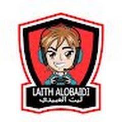 ليث العبيدي - Laith ALobaidi