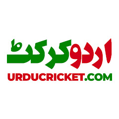 Urdu Cricket
