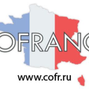 Cofrance SARL