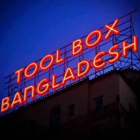 Tool Box Bangladesh