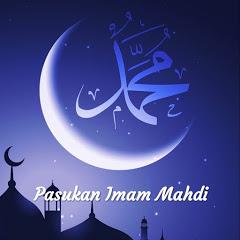 Pasukan Imam Mahdi