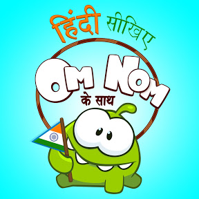 Learn Hindi with Om Nom