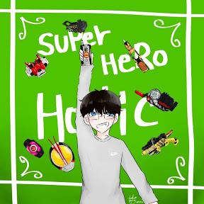 Super Hero Holic TV