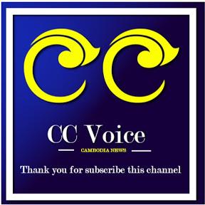 CC Voice