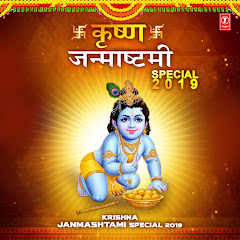 Usha Mangeshkar - Topic