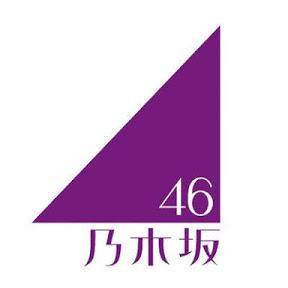 乃木坂46!!!!!!!!