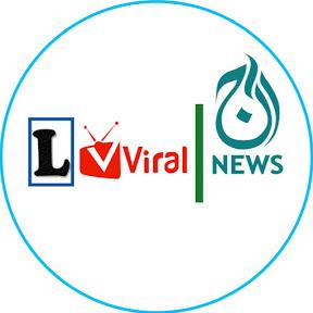 Latest Viral News