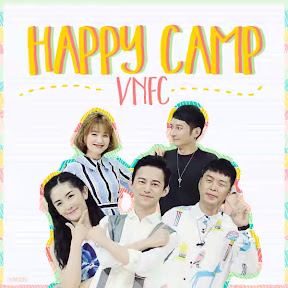 Happy Camp VNFC 2