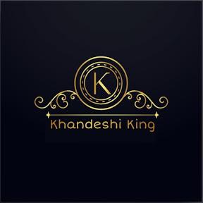 Khandeshi King