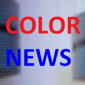 НОВОСТИ ПОЛИТИКИ Color News