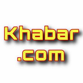 khabar. com
