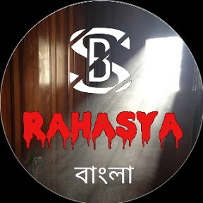 SB Rahasya