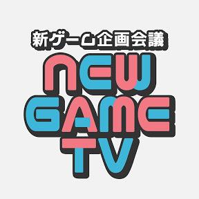 NewGameTV