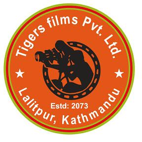 Tigers Films