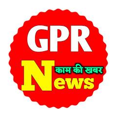 GPR News