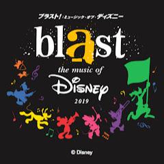 blast japantour