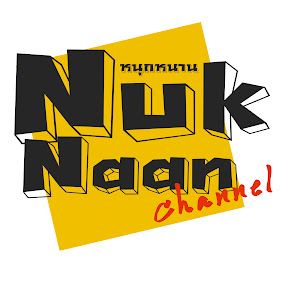 Nuk-Naan Channel