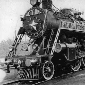 Русский Поезд