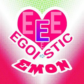 Egoistic Emon