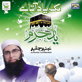 Junaid Jamshed - Topic